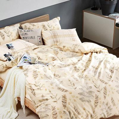 Комплект постельного белья Asabella 1008 (размер евро-плюс)