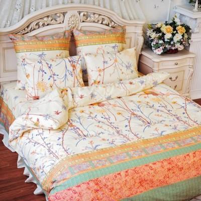 Постельное белье Balimena бязь Paradise Birds (размер 2-спальный, нав.50х70 см)