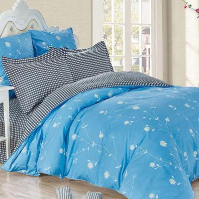 Постельное белье Cleo Satin de'Luxe 468-SK (размер 1,5-спальный)