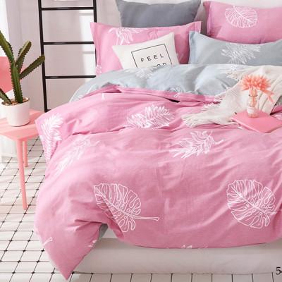 Постельное белье Cleo Satin de'Luxe 541-SK (размер 1,5-спальный)