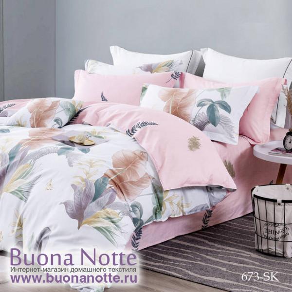Комплект постельного белья Cleo Satin de Luxe 673-SK (размер 1,5-спальный)