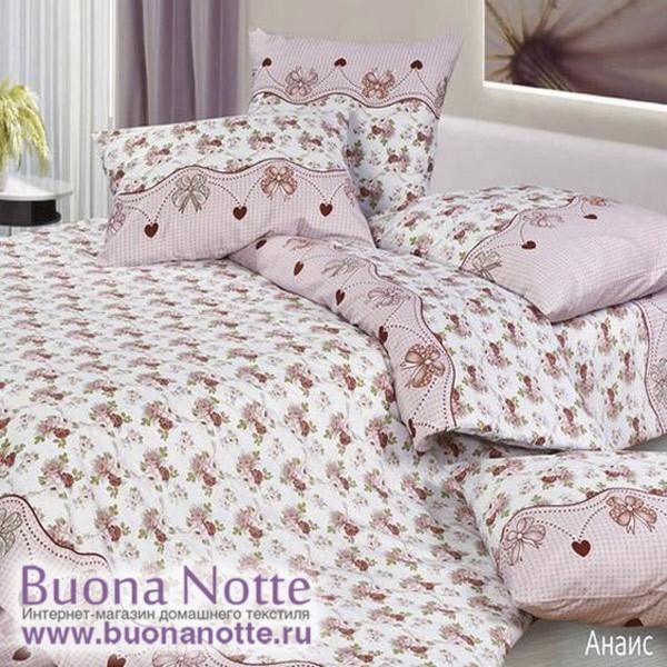 Постельное белье Ecotex Harmonica Анаис (размер 1,5-спальный)