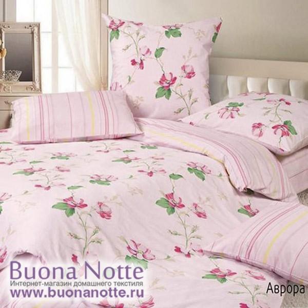 Постельное белье Ecotex Harmonica Аврора (размер 1,5-спальный)