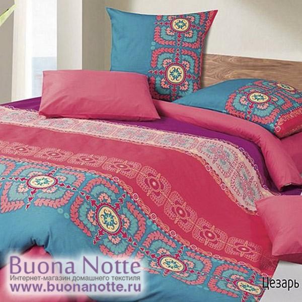 Постельное белье Ecotex Harmonica Цезарь (размер 1,5-спальный)