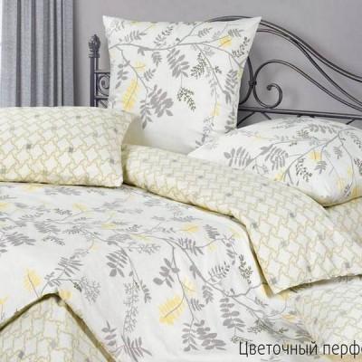 Постельное белье Ecotex Harmonica Цветочный перфоманс (размер 1,5-спальный)