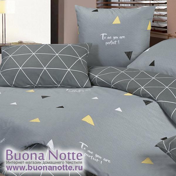 Постельное белье Ecotex Harmonica Джакобсен (размер 1,5-спальный)