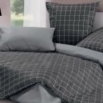 Постельное белье Ecotex Harmonica Хилтон (размер 2-спальный)