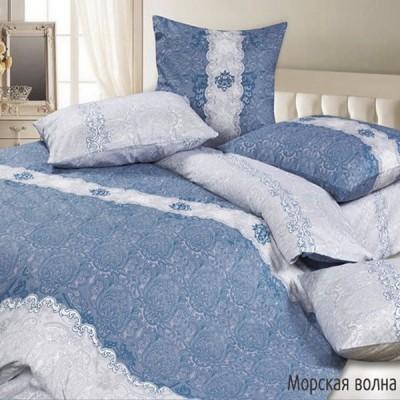 Постельное белье Ecotex Harmonica Морская волна (размер 1,5-спальный)