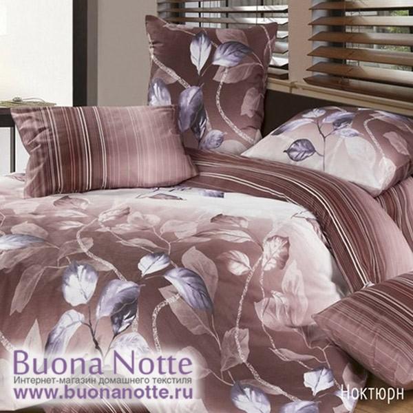 Постельное белье Ecotex Harmonica Ноктюрн (размер 1,5-спальный)