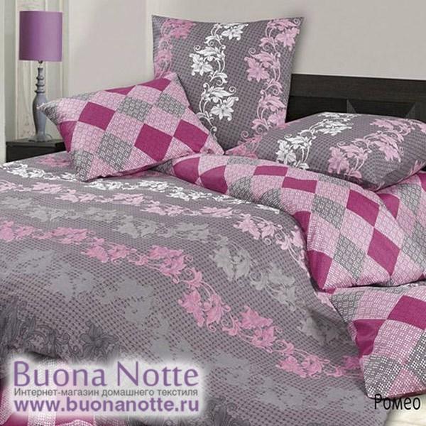 Постельное белье Ecotex Harmonica Ромео (размер 1,5-спальный)
