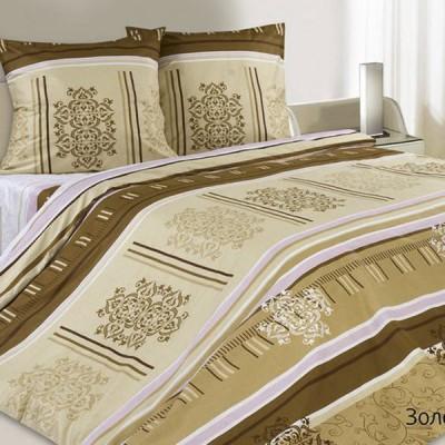 Постельное белье Ecotex Poetica Золотая долина (размер 1,5-спальный)