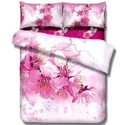 Постельное белье Famille RS-109 (размер 2-спальный)