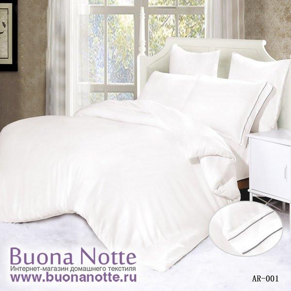 Комплект постельного белья Kingsilk Arlet AR-001 (размер 2-спальный)