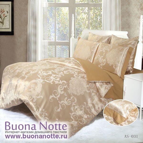 Комплект постельного белья Kingsilk Arlet AS-031 (размер 2-спальный)