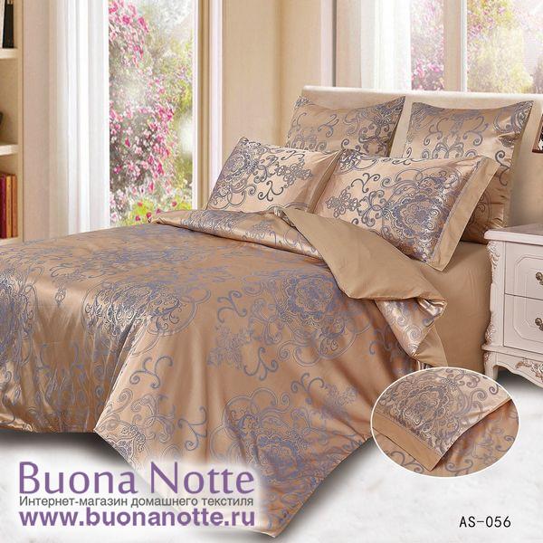 Комплект постельного белья Kingsilk Arlet AS-056 (размер Евро)