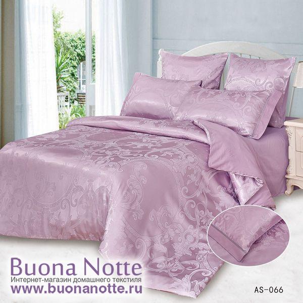 Комплект постельного белья Kingsilk Arlet AS-066 (размер Семейный)