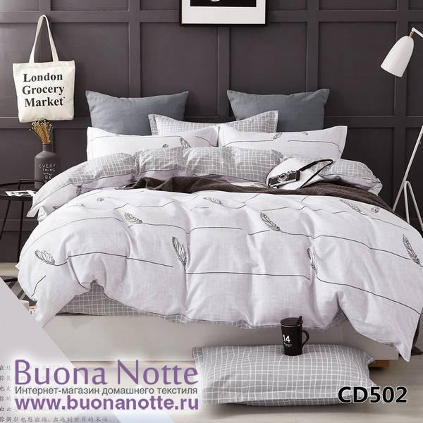 Комплект постельного белья Kingsilk Arlet CD-502 (размер 1,5-спальный)