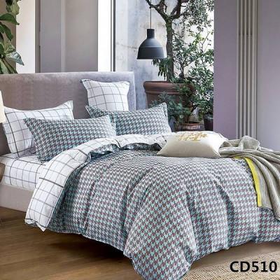 Постельное белье Arlet CD-510 (размер 2-спальный)