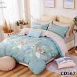 Комплект постельного белья Kingsilk Arlet CD-567 (размер 1,5-спальный)