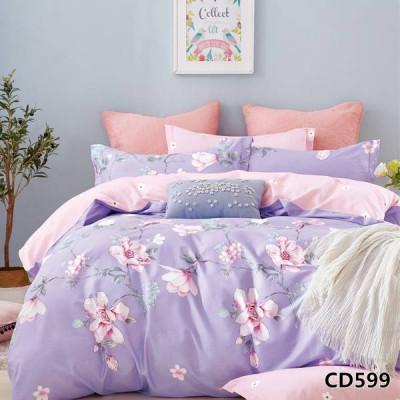 Постельное белье Arlet CD-599 (размер 2-спальный)