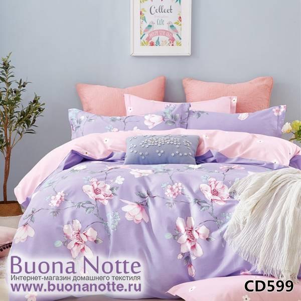 Комплект постельного белья Kingsilk Arlet CD-599 (размер 1,5-спальный)