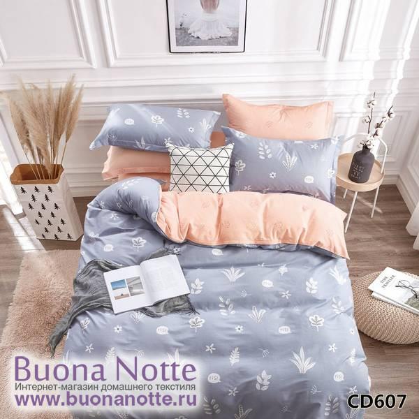Комплект постельного белья Kingsilk Arlet CD-607 (размер 1,5-спальный)
