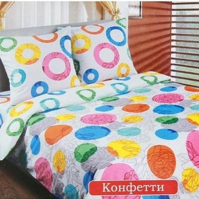 Постельное белье Stile Tex Конфетти (размер 1,5-спальный)