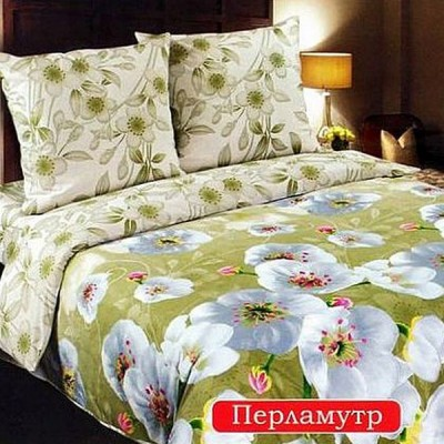 Постельное белье Stile Tex Перламутр (размер 1,5-спальный)