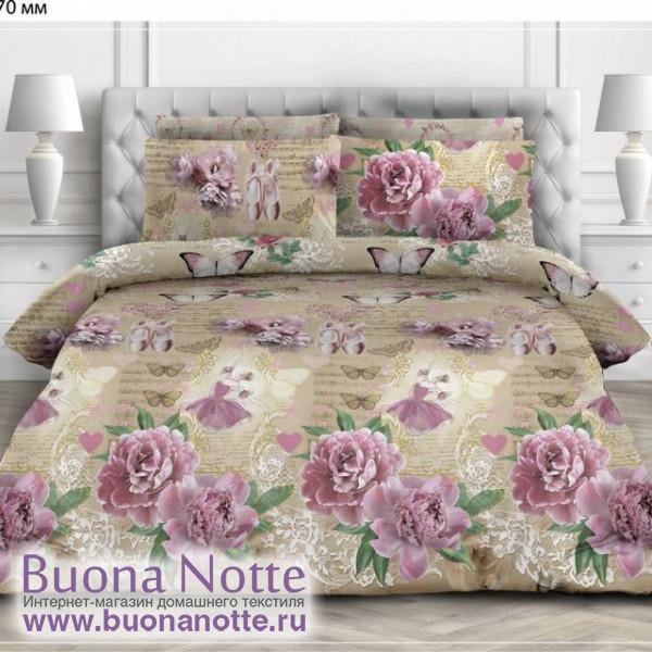 Комплект постельного белья Valtery AP-67 (размер 1,5-спальный)